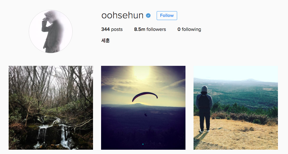 Oohsehun Instagram Influencer