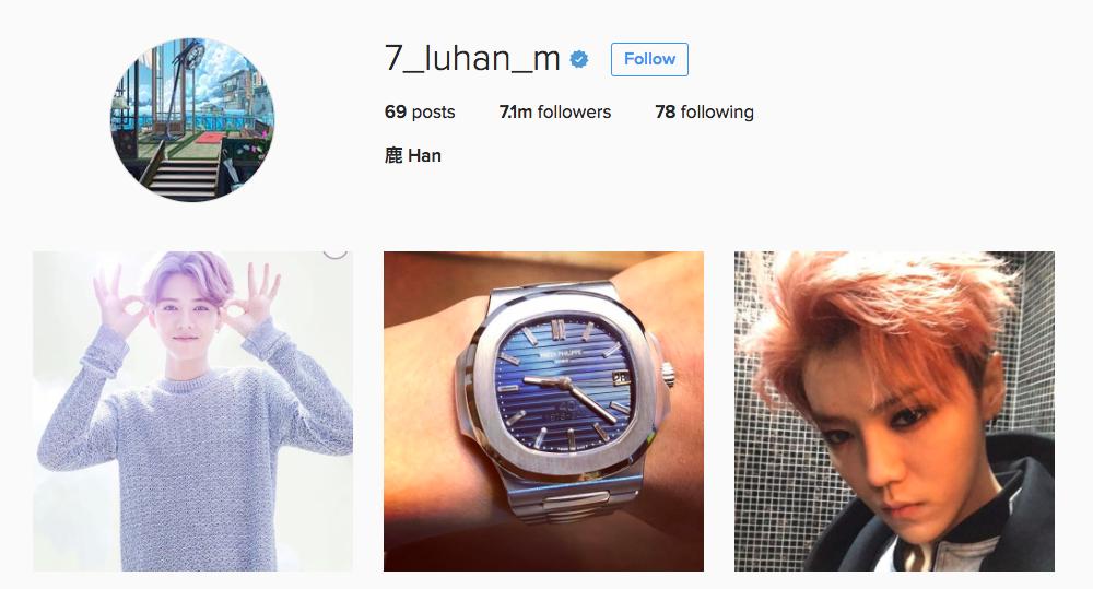 Luhan Instagram Influencer